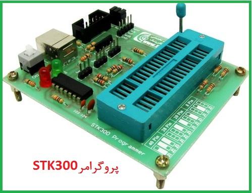 stk300