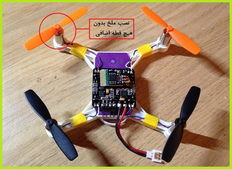 micro prop