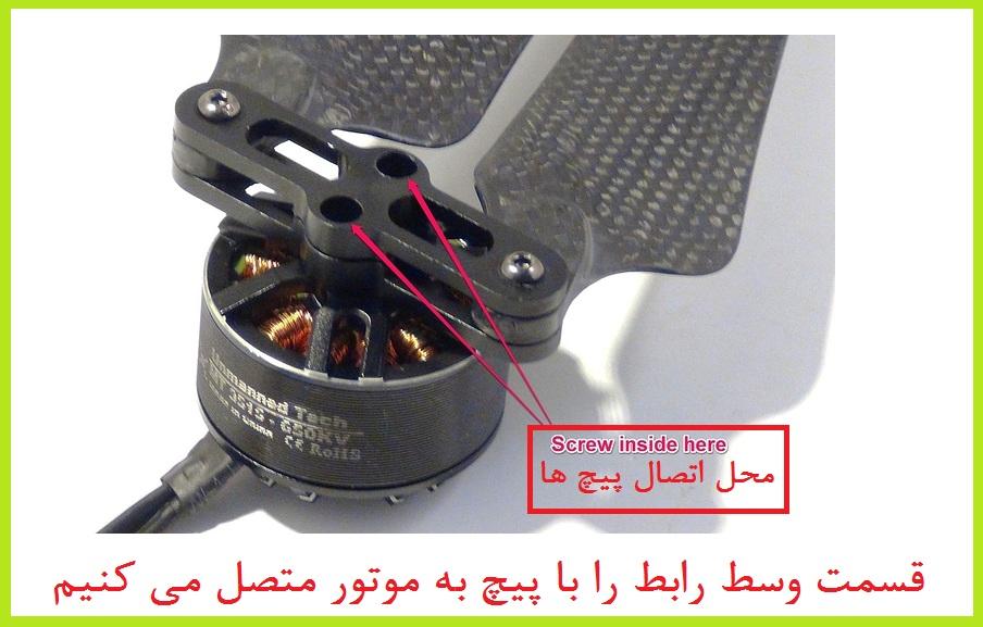 motor screw