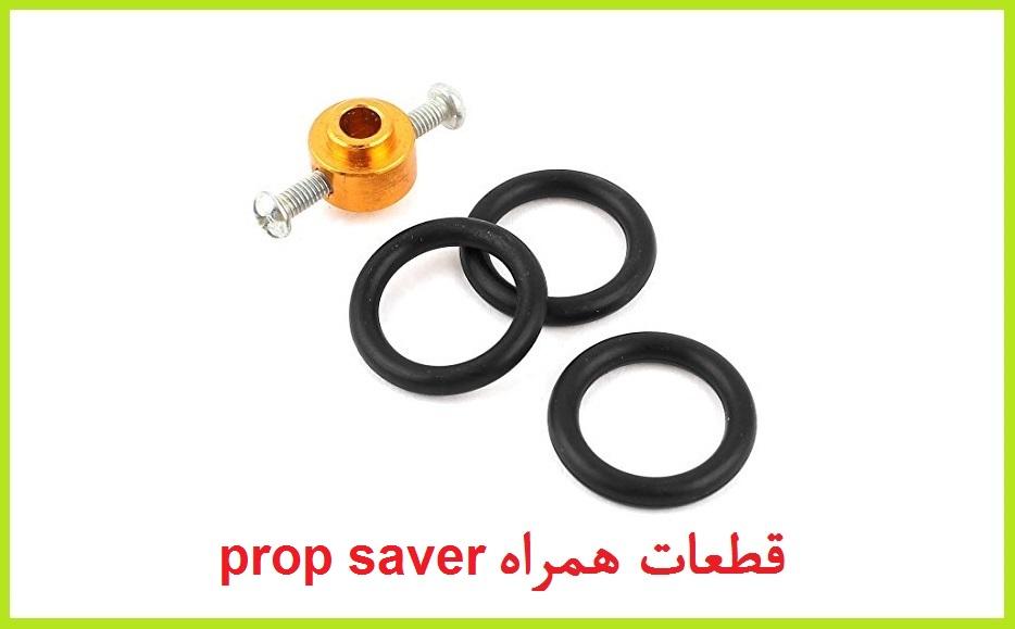 propeller tools