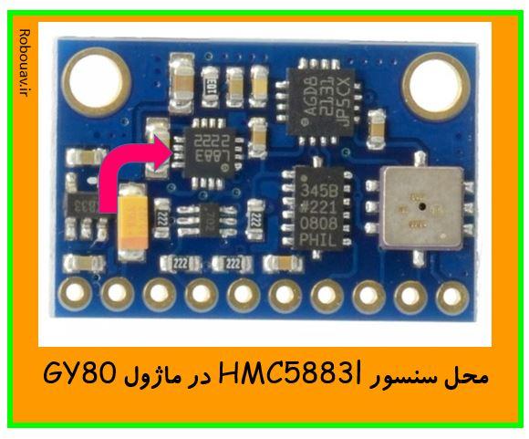 4.HMC5883l-GY80