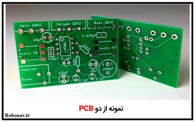 نمونه از دو عدد PCB