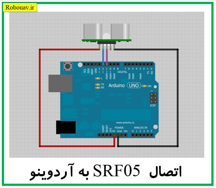 srf05 arduino