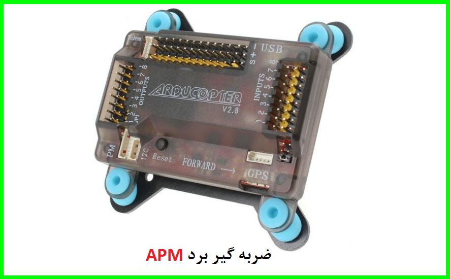 apm-shock-absorbers