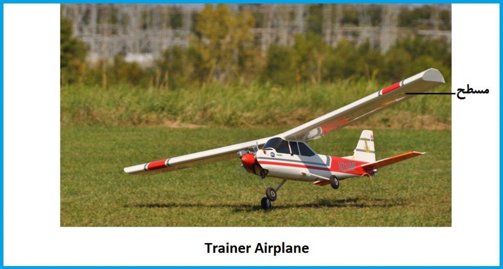 trainer airplane