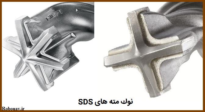 انواع مته و نوك SDS