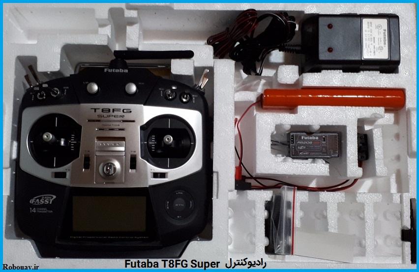 راديوكنترل Futaba T8FG