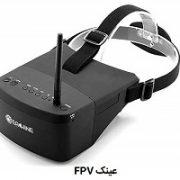 بهترین نوع عینک FPV